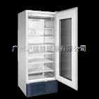 HYC-610药品冷藏箱(2-8℃)、广东低温冰箱