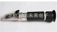 JC16-BK8180盐度计 盐度折射仪   水果、糖分、餐饮盐度计