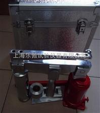 混凝土轨枕螺纹道钉硫磺锚固强度试验仪厂家