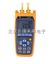 HG04-BK8848四信道存储温度计  四通道记录式温度表 热电偶型温度计