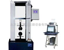 增强塑料复合材料抗拉性能测定仪