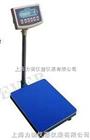 昆明60公斤电子台秤带电脑接口生产厂家