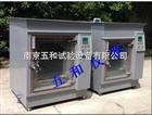 LSO2-300宁沪新型二氧化硫腐蚀试验箱