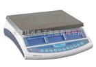 天津電子桌秤3公斤