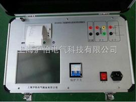 HY4000C型互感器特性比差價角差綜合測試儀
