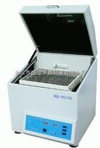 HZ-9511K双层空气恒温振荡器