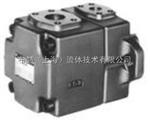日本油研叶片泵PV2R1