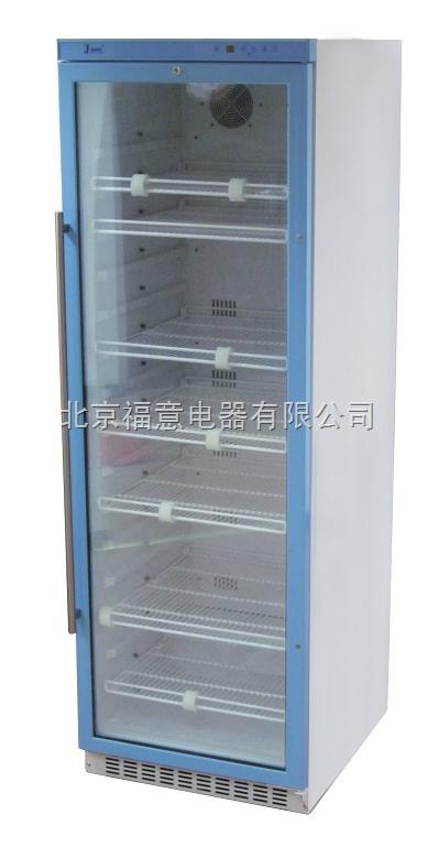 餐厅专用冰箱