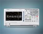 PA5000miniPA5000mini致远高带宽功率分析仪