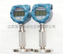 防爆数字显示压力表,防爆系列-江苏宝德自动化仪表有限公司