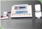 供应DC-P3A全自动测色色差计