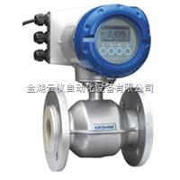 YY-LED云仪汪水流量计/排污水流量计/废水流量计厂家排名以及价格