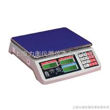 沈阳30KG电子计数秤,计数电子称低价销售
