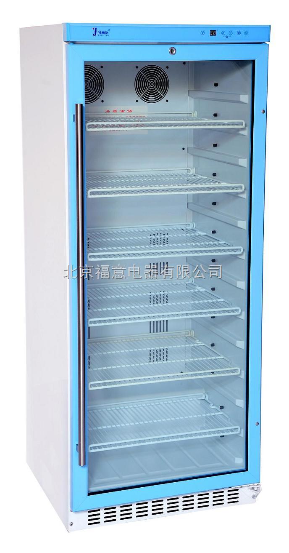实验室菌种保藏冰箱