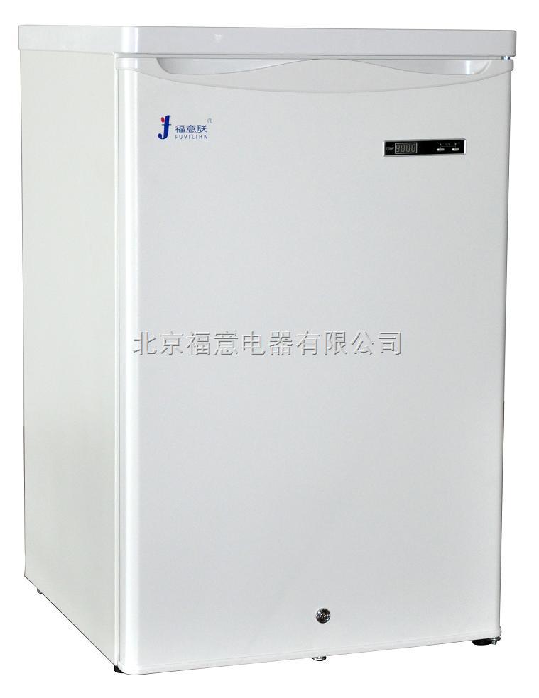 实验室低温保存箱
