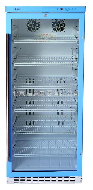 实验室2-8℃的冰箱