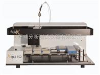 Xtp-1152多功能樣品管管理工作站
