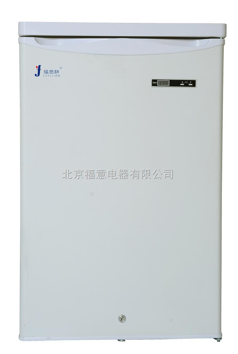低温冰箱(-30℃)
