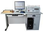 MATS-2010M硅鋼鐵損磁感測量裝置