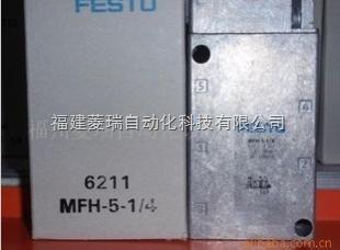 FESTO费斯托电磁阀MFH-5-1/4供应