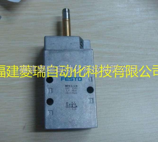 FESTO费斯托电磁阀MFH-5-1/8现货供应