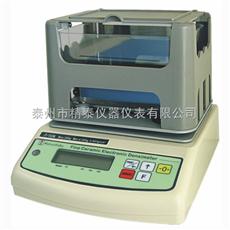 JT-300M塑胶粉末、颗粒、块状密度测试仪JT-300M