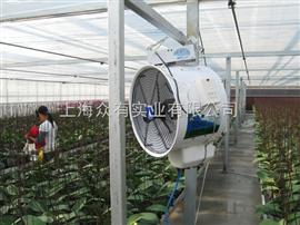 懸掛型離心加濕器懸掛型離心加濕器 工業加濕器