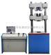 科研单位用万能材料试验机