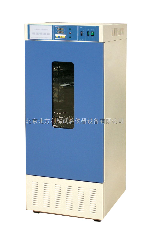 DW-70/DW-150/DW-250低温保存箱