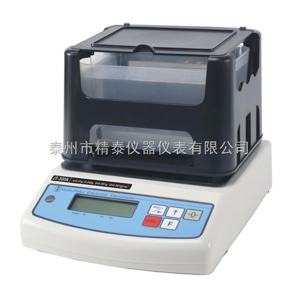 玛芝哈克 经济型橡胶塑料密度测试仪JT-300A