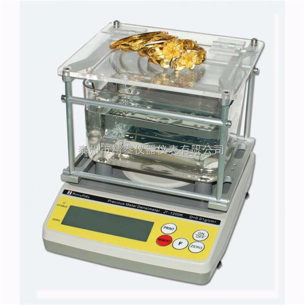 玛芝哈克MatsuHaku贵金属纯度、黄金K数测试仪JT-1200KN