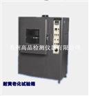 南京GP-7808橡胶耐黄老化试验箱|塑胶耐黄老化测试仪