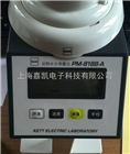 PM-8188-A穀物水分測定儀
