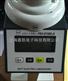PM-8188-A谷物水分测定仪
