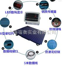 LP7516上海LP7510-2T地磅,青浦LP7516-3T電子地磅【朗科】