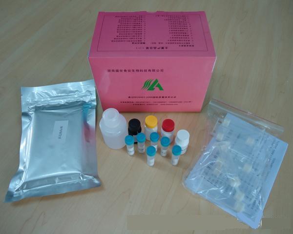 elisa试剂盒)测定方法