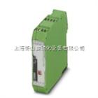 2810625 MACX MCR-SL-CAC- 5-I-UP 变送器上海直销现货