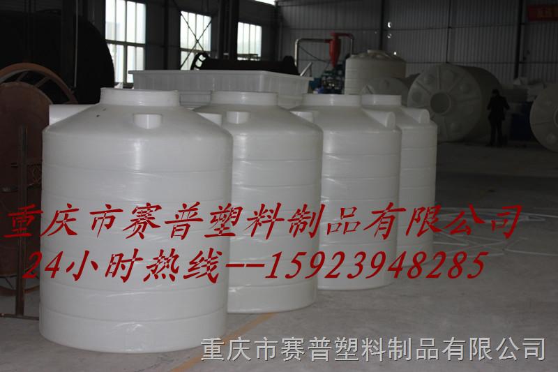 1吨塑料桶主要销往重庆周边各县市