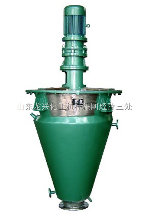 蒸汽加热双螺旋混合机