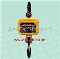 江苏吊秤(1吨2吨3吨5吨10吨20吨)电子吊秤价格