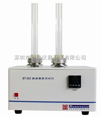 深圳锂电材料振实密度仪BT-302