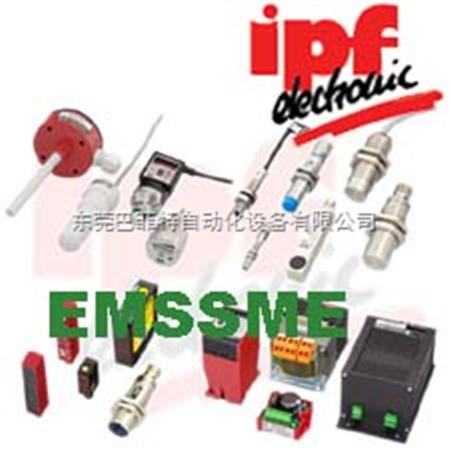 被用作自动化机械上的限位开关或脉冲器,常与plc相连,可探测金属,玻璃
