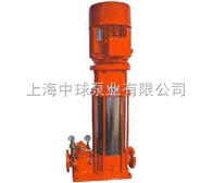 XBD-HY立式消防泵