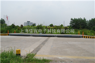云南地磅秤(1噸2噸3噸5噸60噸80噸100噸)電子地磅價格