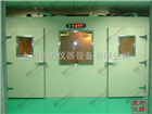 JW-1520余姚步入式高低温试验室