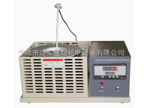 SYD-30011型数字温度控制电炉法残炭测定器