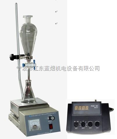 SYD-259型石油产品水溶性酸及碱试验器