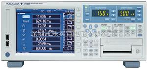 橫河WT1800E功率分析儀