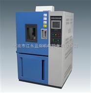 LY-GDWJBS-50L系列高低温交变湿热试验箱