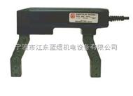 B300S系列PARKER 磁轭探伤仪